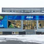Fassadenverkleidung Firma EEN